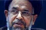 ملت ایران فشار و سختیها را میپذیرد همانند مسلمانان صدر اسلام