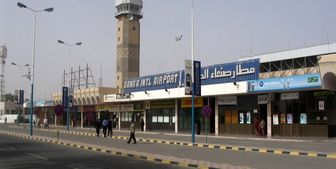 فرودگاه صنعاء تعطیل میشود