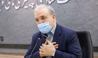 تقدیر انجمنهای علمی پزشکی از وزیر بهداشت