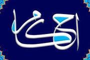 حکم شرعی «مشخص نکردن مهریه در عقد»