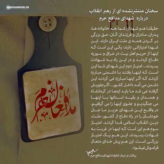 اگر مدافعان حرم نبودند باید در کرمانشاه و همدان میجنگیدیم