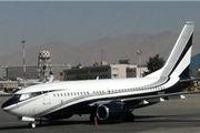 ورود هواپیماهای آمریکایی به مهرآباد