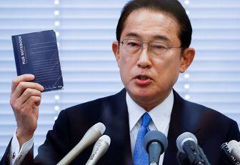 نخستوزیر جدید ژاپن تعیین شد