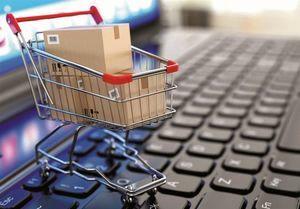 میزان فروش اینترنتی در کشور چقدر است؟