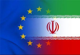 تشدید تلاشهای اروپا برای نجات توافق هستهای ایران