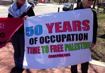 تظاهرات مقابل سفارت اسرائیل در واشنگتن