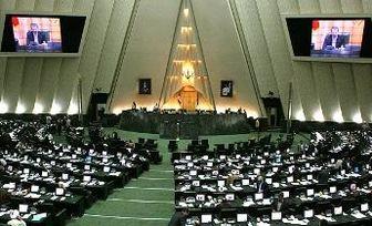 برآورد خسارات غیبت نمایندگان در مجلس و حواشی آن