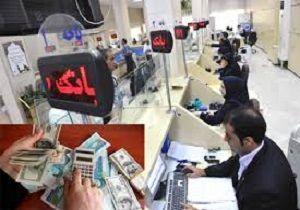 نرم افزار مبارزه با پولشویی برای بانکها