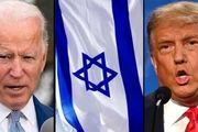 هفتاد سال دشمنی آمریکا با جمهوری اسلامی ایران