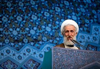 خطیب این هفته نماز جمعه تهران مشخص شد
