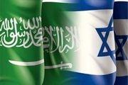 آیا عربستان درهای خود را به روی اسرائیلیها میگشاید؟