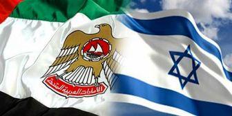 سازش علنی امارات و رژیم صهیونیستی در راستای رو کردن روابط دیپلماتیک پنهان ایشان