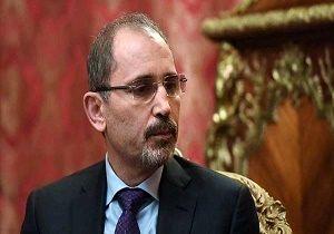 رایزنیهای تلفنی وزیر خارجه اردن با همتایان ایتالیایی و آلمانیاش