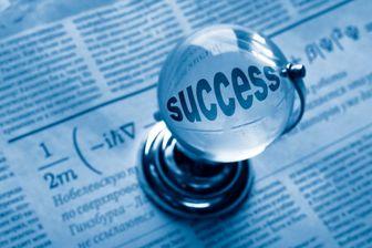 ۶ نکته طلایی برای کسب موفقیت در زندگی