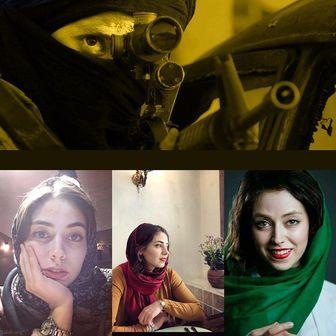 نیلوفر رجایی فر بازیگر زن داعشی در سریال «پایتخت»+عکس
