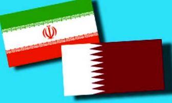 قطر حادثه تروریستی چابهار را به شدت محکوم کرد