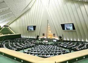 اسامی سه نماینده متأخر جلسه علنی ۱۶ مهر مجلس