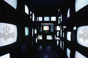 تهیهکنندگان غیررسمی تلویزیون به شبکه آموزش میروند