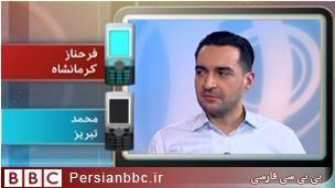 """ زبان مادری "" در بی بی سی فارسی"