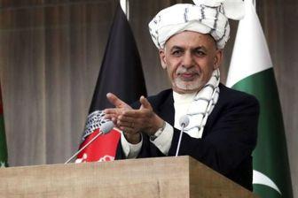 واکنش اشرف غنی به توقف مذاکرات آمریکا با طالبان