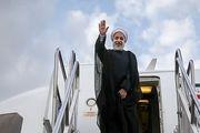 روحانی «دوشنبه» را به مقصد کشورمان ترک کرد