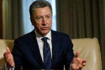 نماینده ویژه آمریکا در امور اوکراین استعفا داد