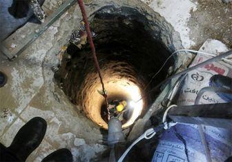 کشف استخوانهای یک جسد در خیابان سازمان آب!