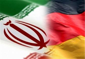 تبریک سال نو میلادی به روش سفیر آلمان در ایران +عکس