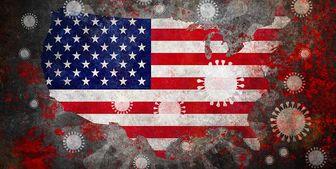 کشتههای کرونا در آمریکا به 209 هزار نفر رسید