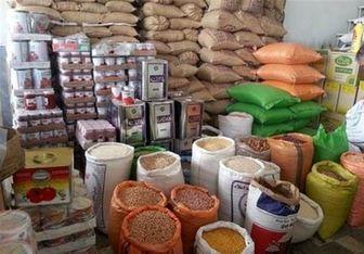مهر تأیید آمار بانک مرکزی بر انحراف منابع ارزی