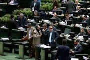 استیضاح یک وزیر دیگر در مجلس کلید خورد
