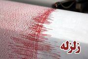 زلزله آبسرد دماوند را لرزاند