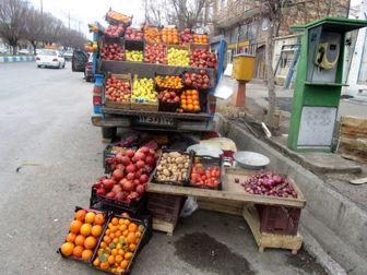 مسئول برخورد با وانت های میوه فروش کیست؟