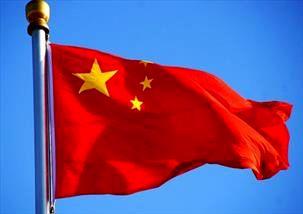 اقتصاد چین در آستانه فروپاشی است