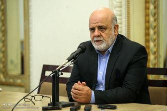 پیام سفیر ایران به مسیحیان عراق