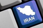 تحریمکنندگان ایران چرا حامی آزادی اینترنت شدهاند؟