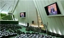 بیانیه نمایندگان درباره منشور حقوق شهروندی روحانی