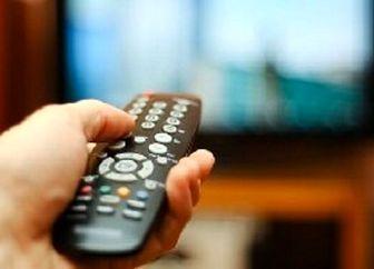 فیلم و سریال های تلویزیون در روز سوم فروردین
