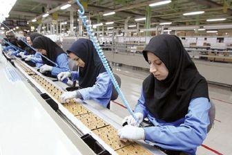 تبصره ای خاص برای کارکنان زن شاغل در ادارات دولتی