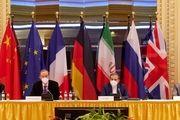 دیگر هیچ مانع غیرقابل حل در مذاکرات احیای برجام وجود ندارد