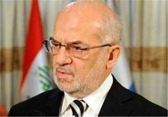 اعلام موضع عراق در قبال تحریمهای ایران