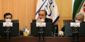 طرح دو فوریتی اصلاح ساختار بودجه در صحن علنی