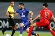 اعتراض باشگاه استقلال به AFC