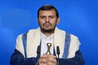 رهبر انصارالله یمن: آمریکا و اسرائیل پیشوایان کفر در عصر حاضر هستند