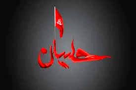 مداحی زیبای «اللهم الرزقنا حرم آرزومه کربلا برم» /صوت