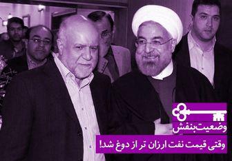 مهمترین حسن دولت از نگاه روزنامههای اجارهای/ شیخ الوزرا! تا 8 سال دیگر هم وزیر باش!