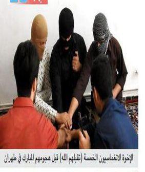 تصویر داعش از تروریست ها قبل از عملیات تهران