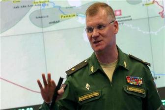 وزارت دفاع روسیه حمله شیمیایی به دوما را تکذیب کرد