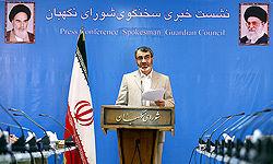 شکایت موثری در حوزه انتخابیه تهران نداشتیم