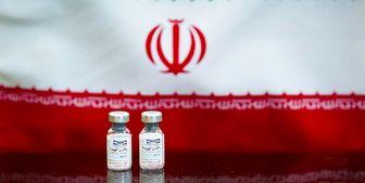 ثبت نام از داوطلبان تزریق واکسن ایرانی کرونا به پایان رسیده است
